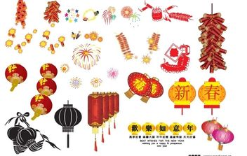 Spring Festival,vector elements - Kostenloses vector #176607