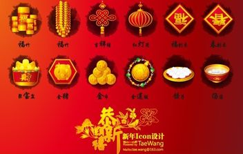 Chinese New Year Vector - vector #176617 gratis