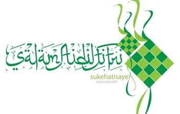 vectorizer01 - syawal edition - Free vector #178037