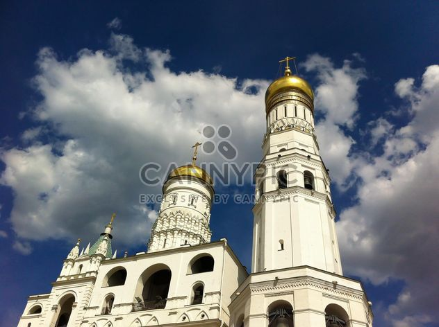 Moscow Kremlin temple - Free image #182757