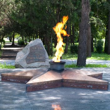 Eternal Flame, Lermontov city - Free image #186207