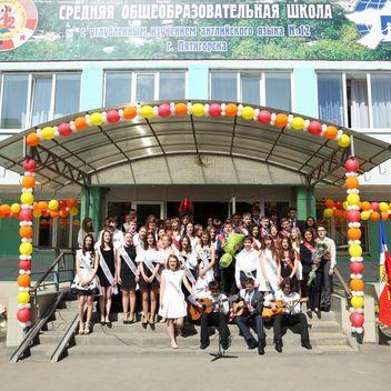 School graduates, Pyatigorsk - бесплатный image #186777