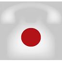telefone - Free icon #188947