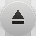 Open - Free icon #193257