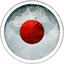 Record - icon gratuit #194127