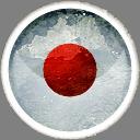 registro - Free icon #194127