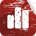 Chart - icon #194677 gratis