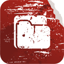 Folder - icon gratuit #194797