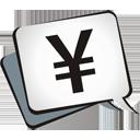 Yen - Kostenloses icon #195107