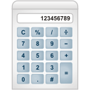 Calculator - icon #197787 gratis