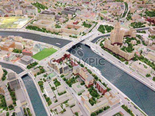Moscovo em miniatura, Vdnkh - Free image #200707