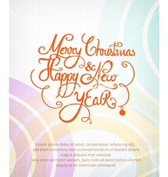 Free happy new year vector - Kostenloses vector #225597