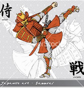 Free samurai with kanji vector - Kostenloses vector #254227