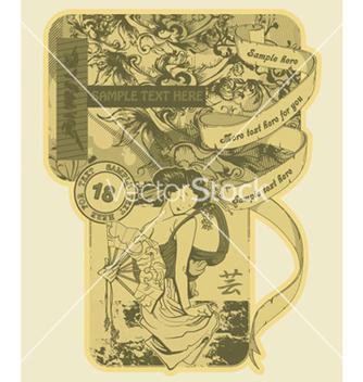 Free vintage label vector - Kostenloses vector #256587