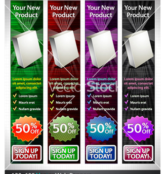 Free glossy banners set vector - Kostenloses vector #261447