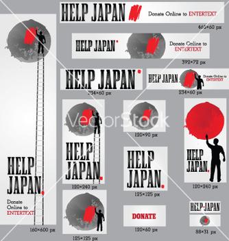 Free help japan vector - Free vector #267647