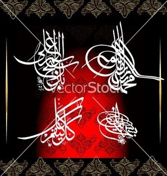Free arabic islamic art vector - Free vector #268827
