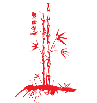 Free ink bamboo vector - бесплатный vector #271267