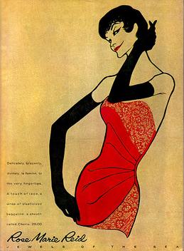 Vintage Ad #922: Rose Marie Reid - Kostenloses image #314237