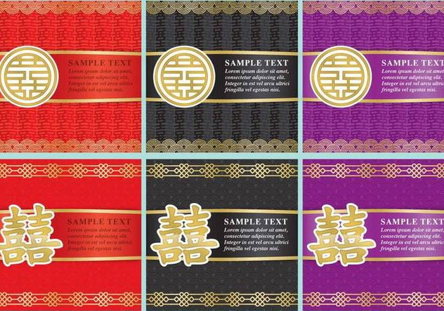 Chinese Wedding Cards - Free vector #338027