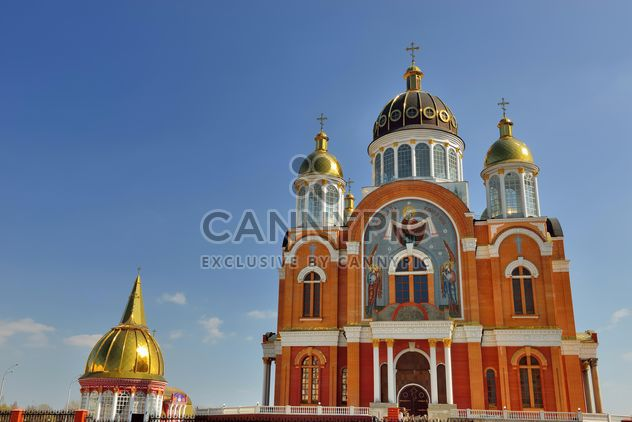 Holy Protection Church, Kiev - image #338237 gratis