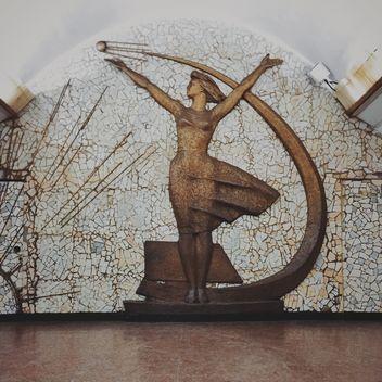 interior sabway station Politekhnichnyi Instytut - image gratuit #365117