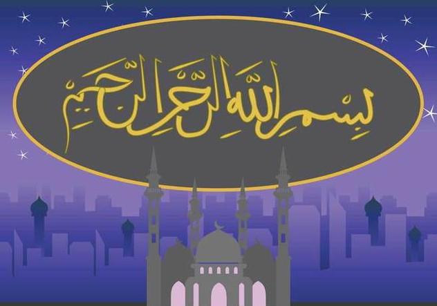 Free Bismillah Illustration - Free vector #394477