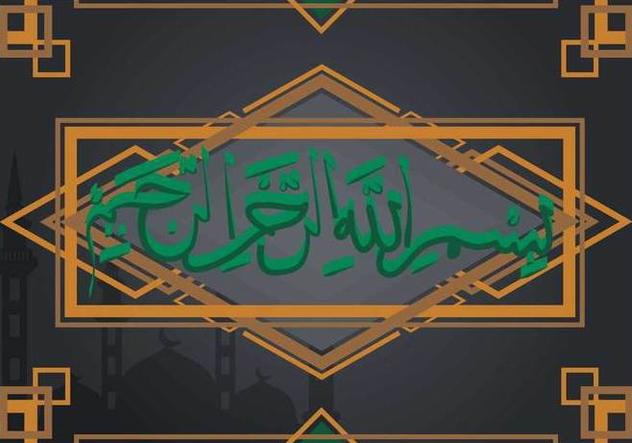 Free Bismillah Illustration - Free vector #394557