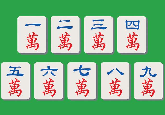 Mahjong Vector - Free vector #394707