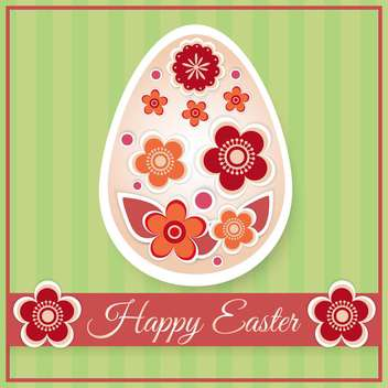 Floral easter egg for holiday background - бесплатный vector #127817