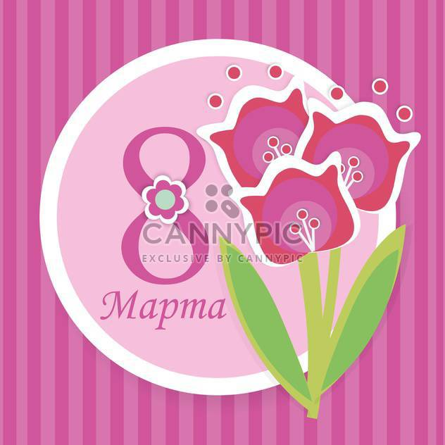Women's day vector greeting card with pink flowers - Free vector #135317