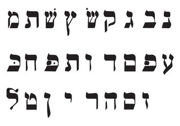 Free Vector Hebrew Alphabet - Kostenloses vector #149767