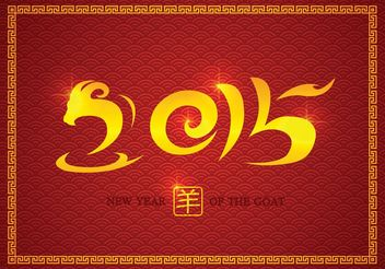 Free Chinese New Year Vector - Kostenloses vector #149847