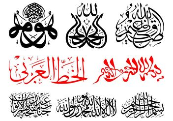 Islamic Calligraphy - Free vector #149897
