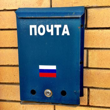 Blue mailbox on brick wall - бесплатный image #186727