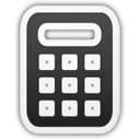 calculatrice - icon gratuit #195777