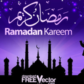 Ramadan Kareem Illustration - Kostenloses vector #204537