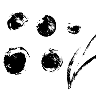 Free stains left ink blots for your design vector - vector gratuit #235247