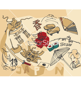Free japanese doodles vector - Kostenloses vector #253947