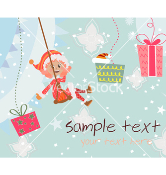 Free christmas background vector - бесплатный vector #262017