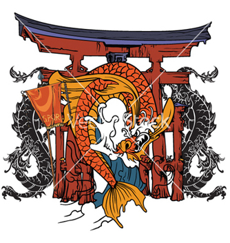 Free japanese emblem vector - Free vector #262267