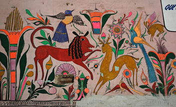 Lion, Deer, Bird, Rabbit; Antique Mexican painting, Birds and Animals, Hotel Belmar, Mazatlan, Sinaloa, Mexico - Free image #281207