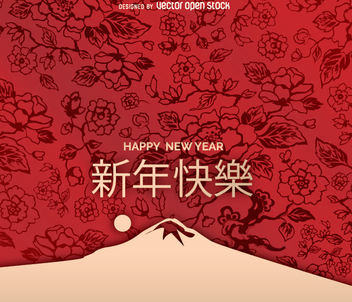 Chinese new year art - vector gratuit #350957