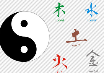 Free Tai Chi Signs Vector - бесплатный vector #353977