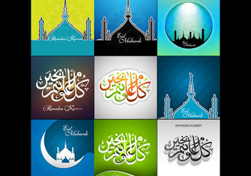 Collection Of Ramadan Kareem Card - Free vector #354467