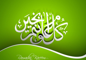 Arabic Islamic Calligraphy On Ramadan Kareem Card - Kostenloses vector #354597