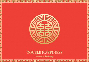 Free Double Happiness Symbol Vector Design - Kostenloses vector #380667
