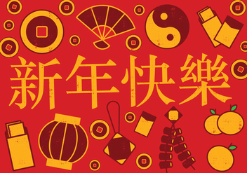 Chinese New Year Icons - vector #392957 gratis