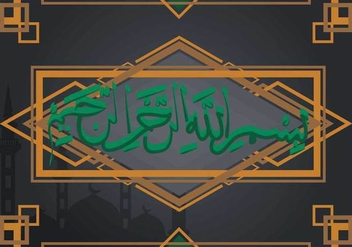 Free Bismillah Illustration - Free vector #394557